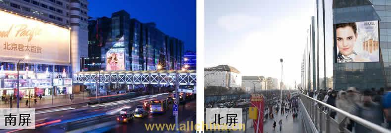 北京西单大悦城LED大屏广告报价