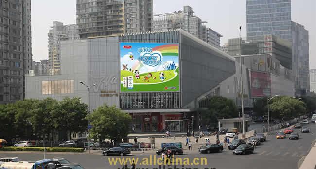 双井商务生活圈的稀缺媒体―富力广场大屏广告
