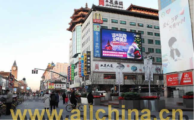 北京王府井步行街工美大厦墙体电子广告牌