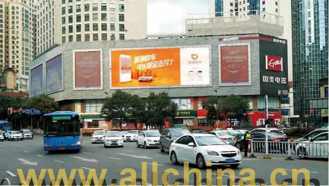 贵阳城市地标户外-喷水池邮政大厦广告屏