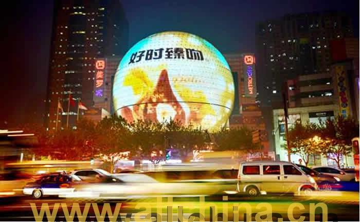 上海徐家汇美罗城户外大屏广告价格是多少