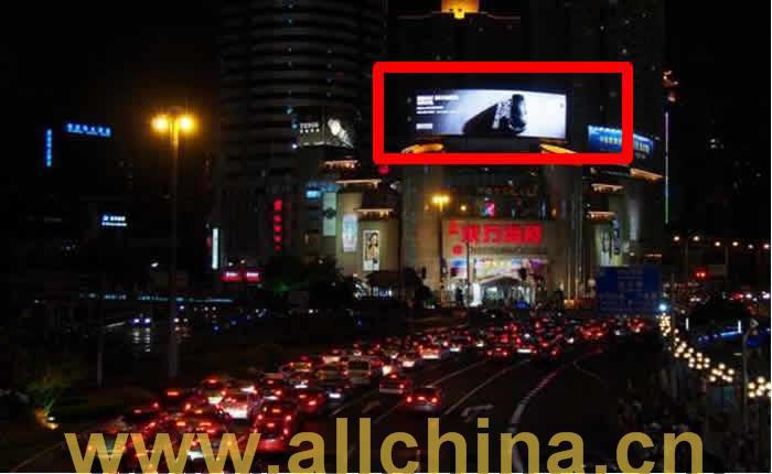 上海徐家汇东方商厦楼顶LED广告屏
