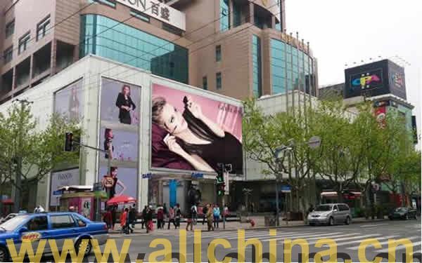 上海淮海中路百盛购物中心