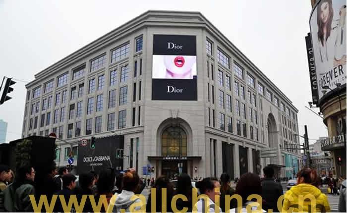 上海新世界大丸百货LED大屏隆重招商中