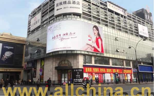 杭州湖滨商圈大光明(近湖滨银泰)LED广告屏