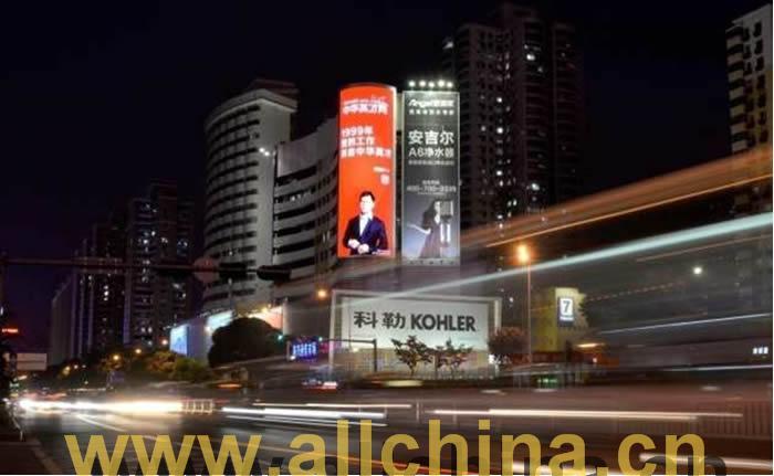 深圳深南大道华强北赤尾大厦LED电子屏