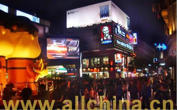 武汉循礼门商圈中心百货广场LED楼体广告