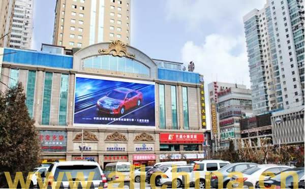 兰州南关什字中匈国际友好大厦LED广告屏