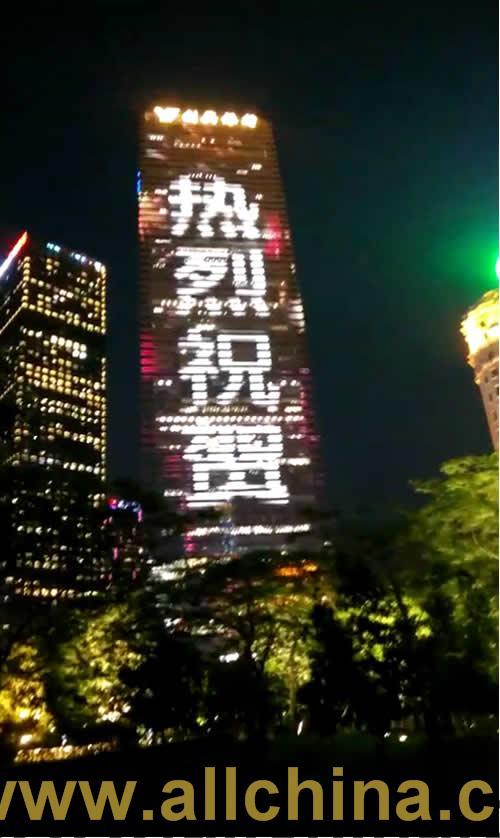 越秀金融大厦泛光照明灯光秀(南)广告媒体