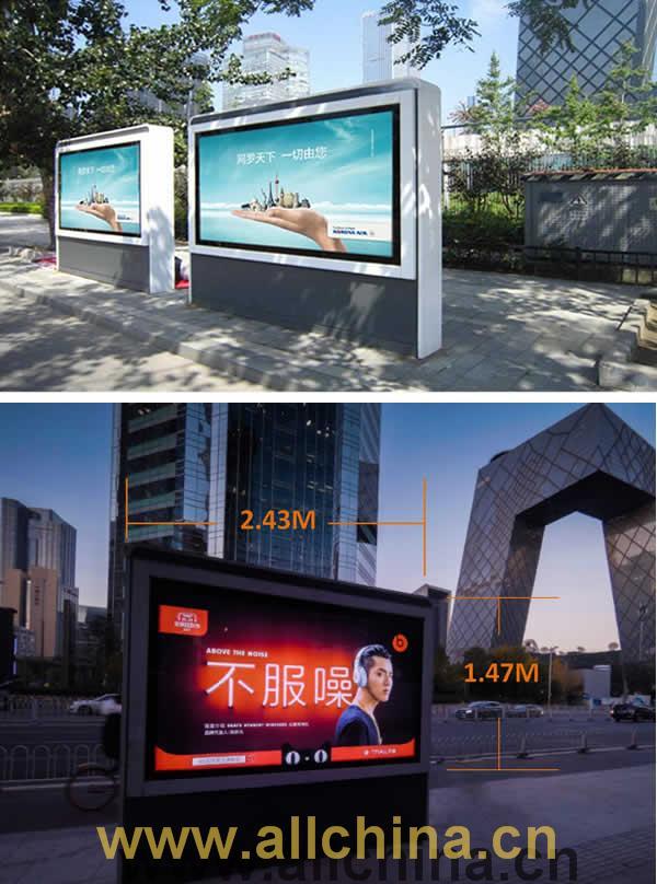 北京国贸CBD-46组双面滚动灯箱