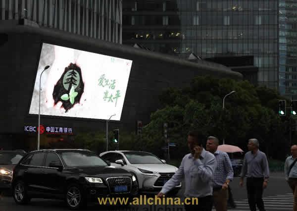 上海陆家嘴国际金融中心户外LED大屏